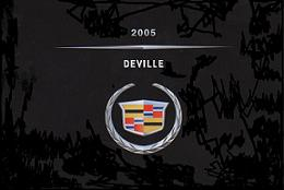 2005 Cadillac Deville Owner's Manual