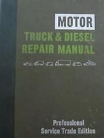 1973 - 1982 MOTOR Truck & Diesel Repair Manual, 35th Edition