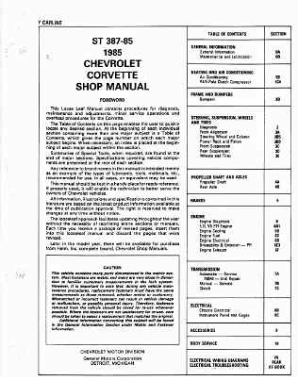1985 Chevrolet Corvette Factory Service Manual