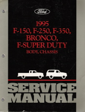 1995 Ford Bronco F150, F250, F350 & F-Super Duty Service Manual, 2 Volume Set