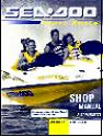 2004  Sea-Doo Sportster LE Factory Service Manual Supplement