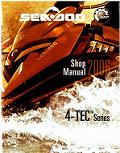 2006 Sea-Doo 4-Tech Series Factory Shop Manual