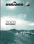 2008 Sea-Doo GTI, GTX, RXP & RTX 4-Tech Series Shop Manual