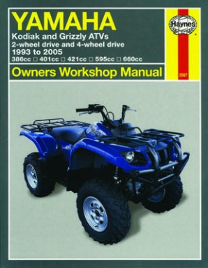 1993 - 2005 Yamaha Kodiak, Grizzly Haynes ATV Owners Workshop Manual