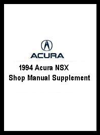 1994 Acura NSX Shop Manual Supplement