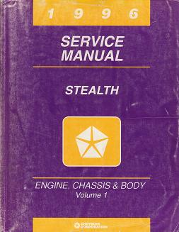 1996 Dodge Stealth Service Manual Engine, Chassis & Body Volume 1