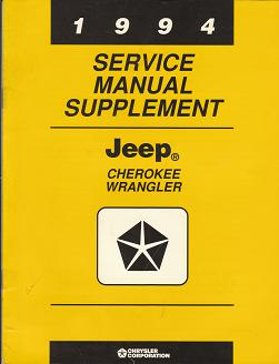 1994 Service manual Supplement Jeep Cherokee/ Jeep Wrangler