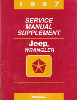 1997 Jeep Wrangler Service Manual Supplement