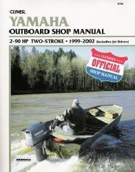 1999 - 2002 Yamaha 2 - 90 HP 2-stroke Outboard Clymer Repair Manual