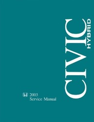 2003-2005 Honda Civic Hybrid Factory Service Manual on CD-ROM