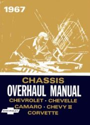 1967 Chevrolet Car Factory Service Manual and Fisher Body Manual on CD-ROM