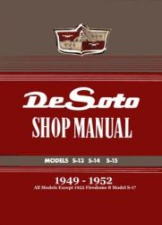 1949 - 1952 DeSoto Factory Service Manual on CD-ROM