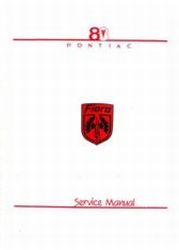 1988 Pontiac Fiero Body, Chassis & Electrical Service Manual CD