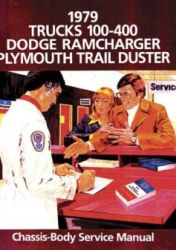 1979 Plymouth Trail Duster and Dodge Light Duty Factory Service Manual on CD-ROM