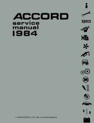 1984 Honda Accord Factory Service Manual on CD-ROM