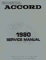1980 Honda Accord Factory Service Manual on CD-ROM