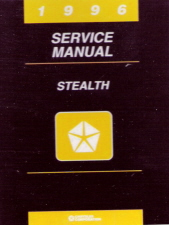 1996 Dodge Stealth Factory Service Manual on CD-ROM