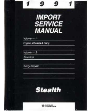 1991 Dodge Stealth Body, Chassis & Drivetrain Electrical Shop Manual