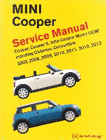 2007 - 2013 MINI Cooper Factory Service Manual
