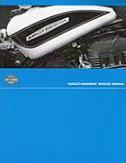 2012 Harley-Davidson Dyna Models Factory Service Manual