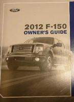 2012 Ford F-150 Factory Owner's Manual