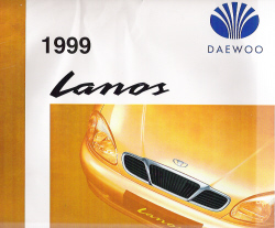 1999 Daewoo Lanos Factory Service Manual - 2 Volume Set