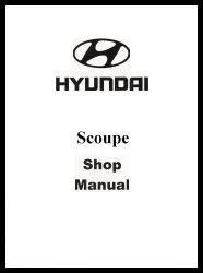 1994 Hyundai Scoupe Factory Shop Manual