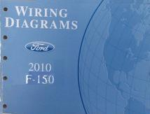 2010 Ford F-150 Truck Factory Wiring Diagrams
