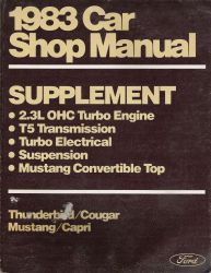 1983 Ford Car Shop Manual -  Supplement