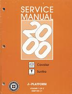 2000 Chevy Cavalier And Pontiac Sunfire Factory Service Manual - 2 Volume Set
