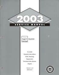 2003 Oldsmobile Aurora Factory Service Manual