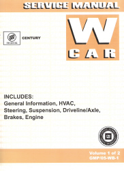 2005 Buick Century Factory Service Manual - 2 Volume Set