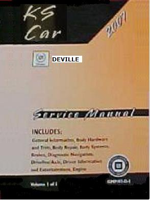 2007 Cadillac Deville DTS Factory Service Manual - 2 Vol. Set