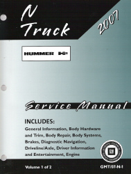 2007 Hummer H2 Factory Service Manual - 2 Volume Set