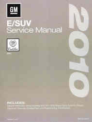 2010 Cadillac SRX Factory Service Manual