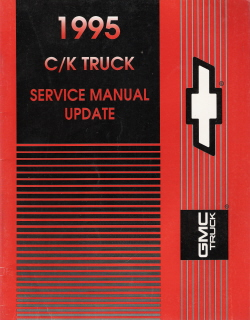 1995 GMC C/K Truck Service Manual Update