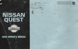 1995 Nissan Quest Owner's Manual