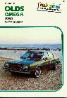 Oldsmobile 1980 Omega Clymer Repair Manual - Softcover