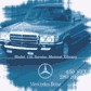 1974 - 1980 Mercedes-Benz 116 Chassis, S - Class Factory Service & Owner's CD-ROM