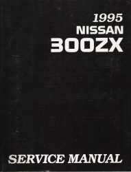 1995 Nissan 300ZX Factory Service Manual