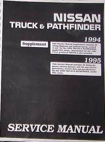 1994 - 1995 Nissan Truck & Pathfinder Factory Service Manual Supplement - Wiring Diagrams