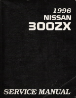 1996 Nissan 300ZX Factory Service Manual