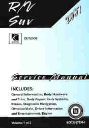 2007 Saturn Outlook Factory Service Manual- 2 Volume Set