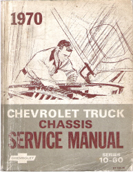 1970 Chevrolet Truck  Chassis Service Manual