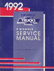 1992 Chevrolet P Trucks Service Manual