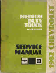 1982 Chevrolet Medium Duty Truck Factory Service Manual