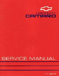 1993 Chevrolet Camaro Factory Service Manual