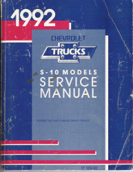 1992 Chevrolet S-10 Models Service Manual