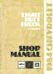 1984 Chevrolet S-Series Lighty Duty Truck Factory Service Manual