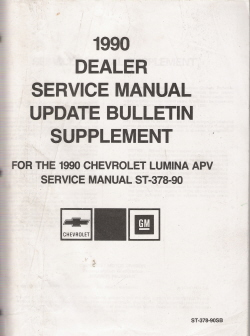 1990 Chevrolet Lumina Service Manual Update